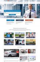 Разработка сайта охранного агенства