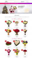 Разработка цветочного интернет-магазина