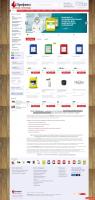 """Интернет-магазин качественной бытовой и промышленной химии """"ПРОФХИМ"""""""