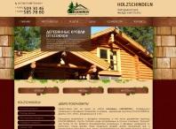 Редизайн сайта http://www.holzschindeln.ru/