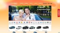 Автомобильный сайт kurkino-auto