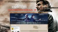 Сайт  обзор фильмов