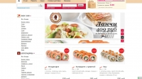 Сайт кафе японской кухни