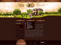 Сайт Кровки и фасада