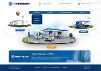 Разработка сайта  Нефтеной компании