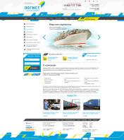 """Транспортная компания """"логист"""" сайт под ключ www.logeast.ru"""
