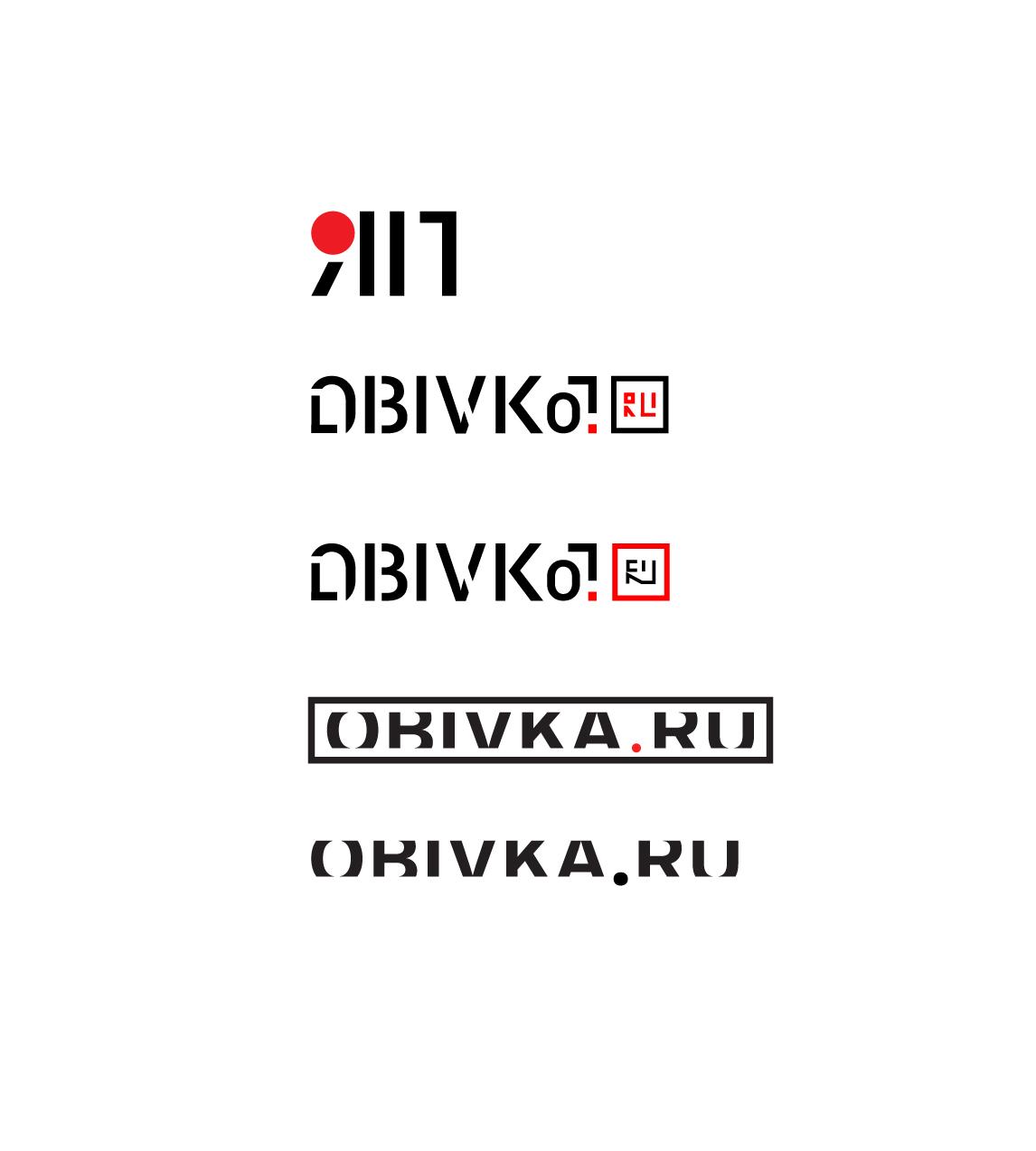 Логотип для сайта OBIVKA.RU фото f_4035c10b6af7fce4.jpg