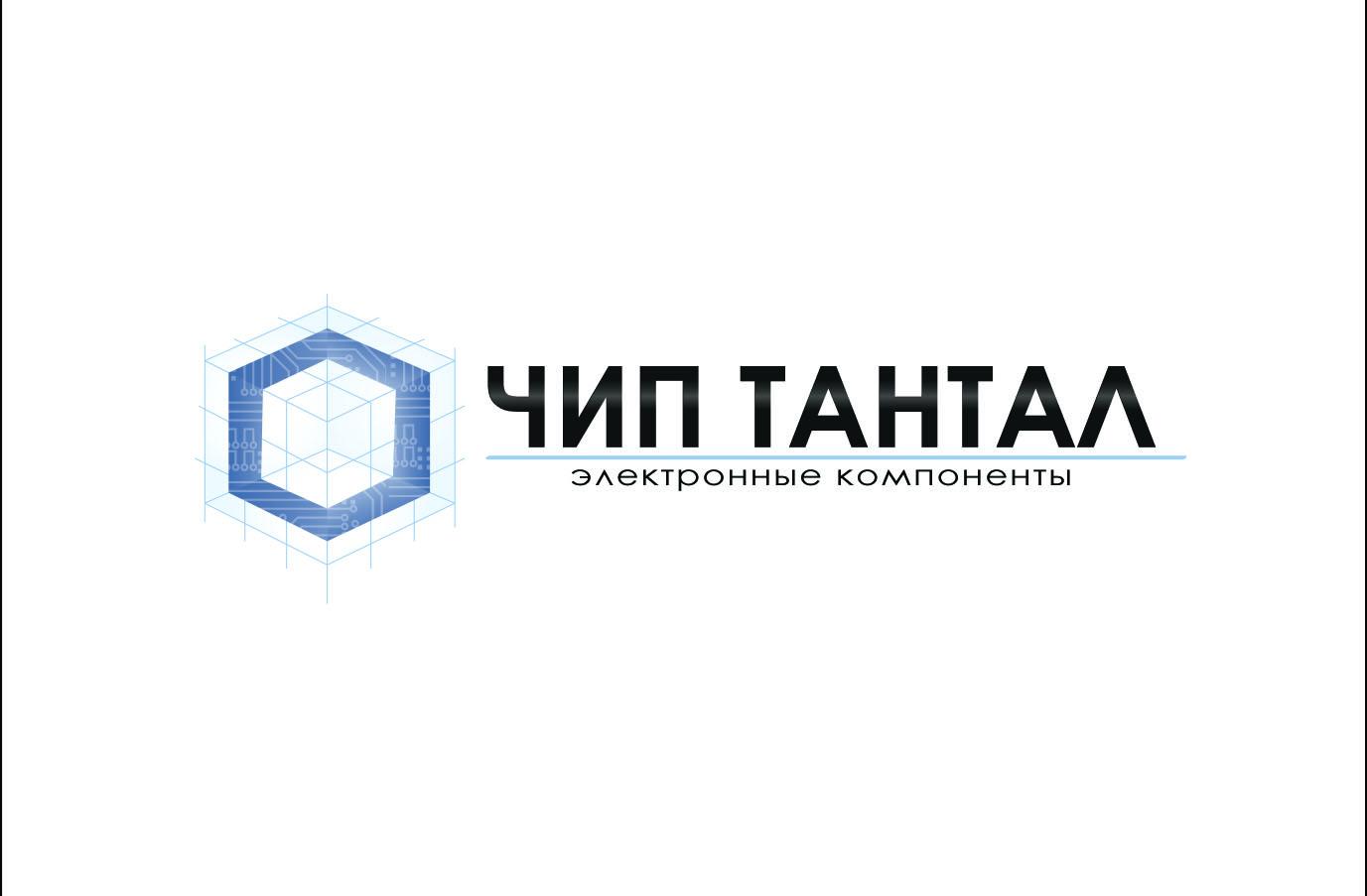 Логотип + Дизайн настольного календаря фото f_9155a2810e7c6bcd.jpg