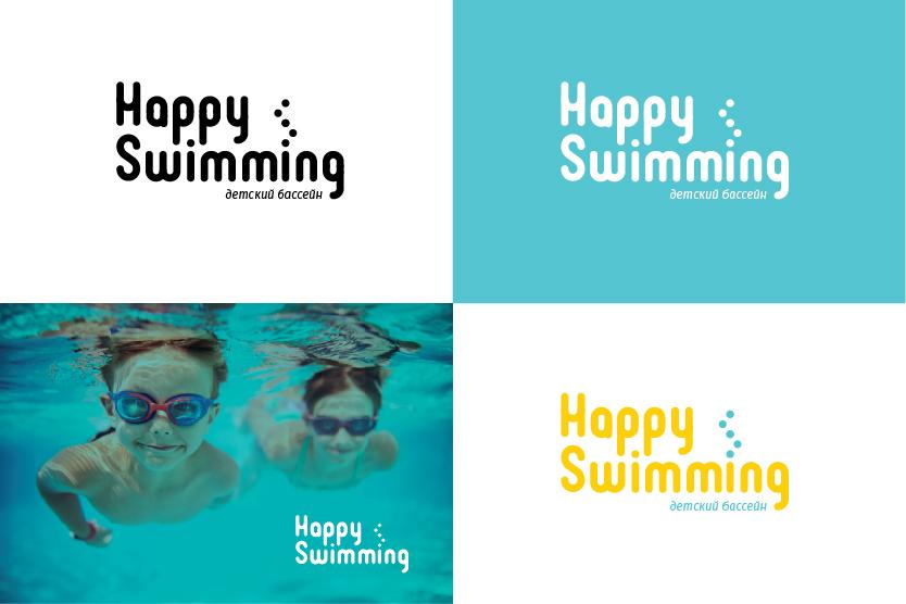 Логотип для  детского бассейна. фото f_6575c76aa460a4cf.jpg