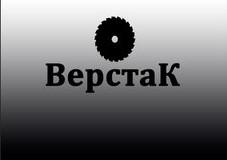 Логотип магазина бензо, электро, ручного инструмента фото f_2205a119d6164540.jpg