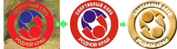Отрисовка логотипа в кривые и в объем