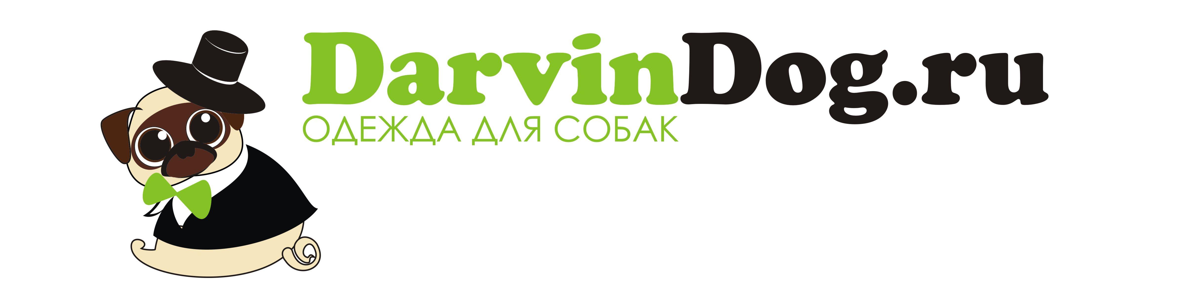 Создать логотип для интернет магазина одежды для собак фото f_391564c879838ec2.jpg