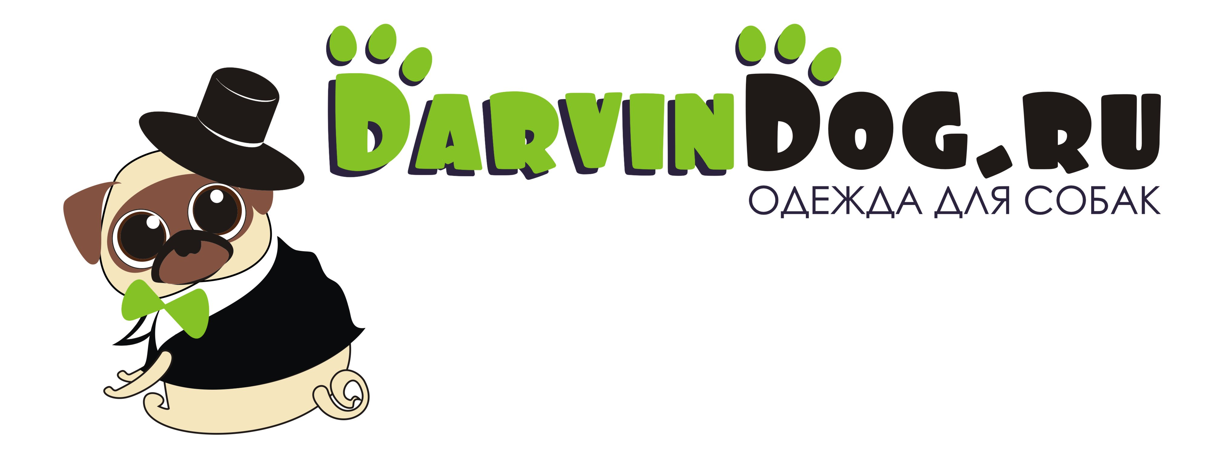 Создать логотип для интернет магазина одежды для собак фото f_983564c876e46e0a.jpg