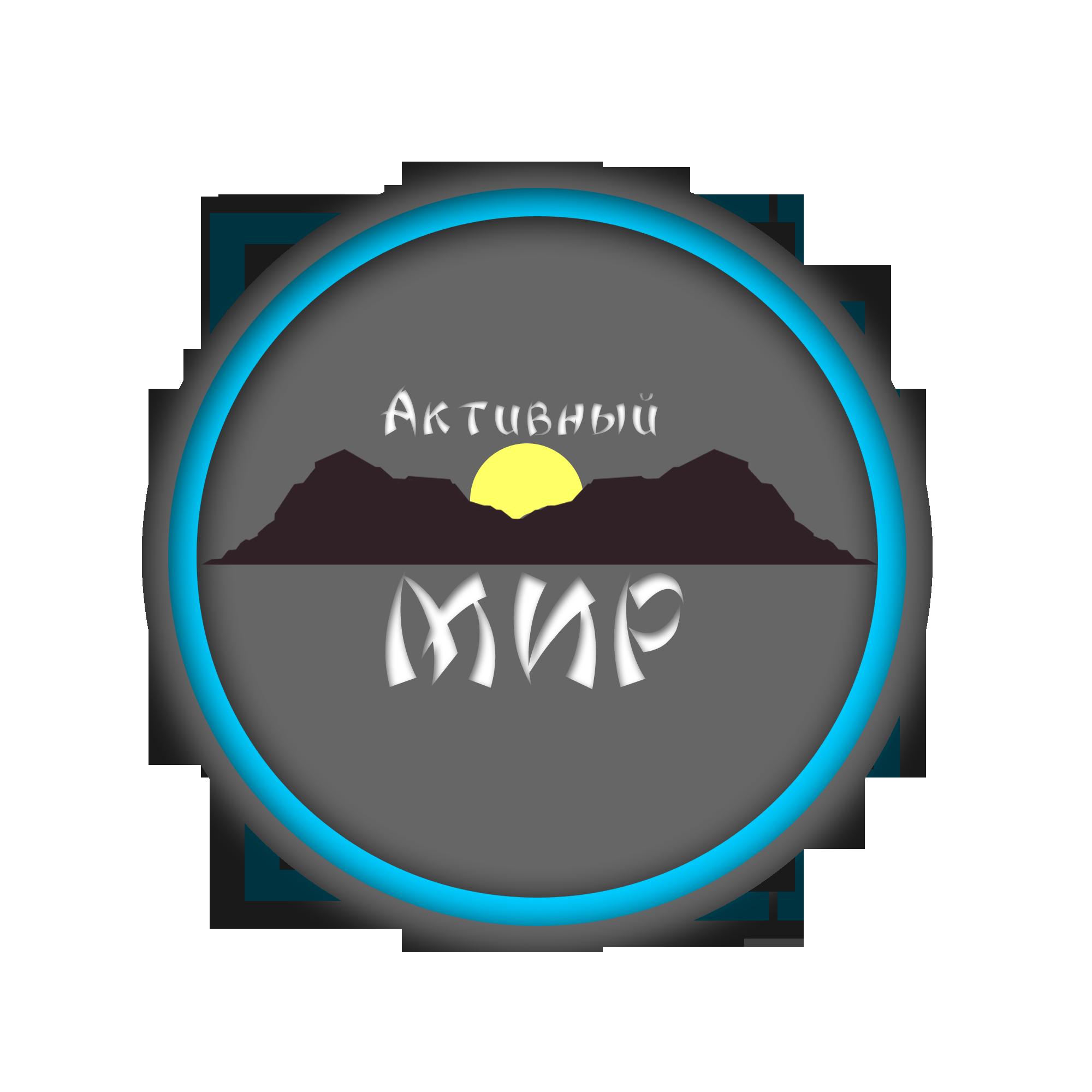 Логотип для группы в контакте фото f_4fb4fd2a92bbb.png
