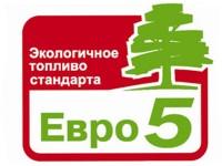 Дизельное топливо EURO5
