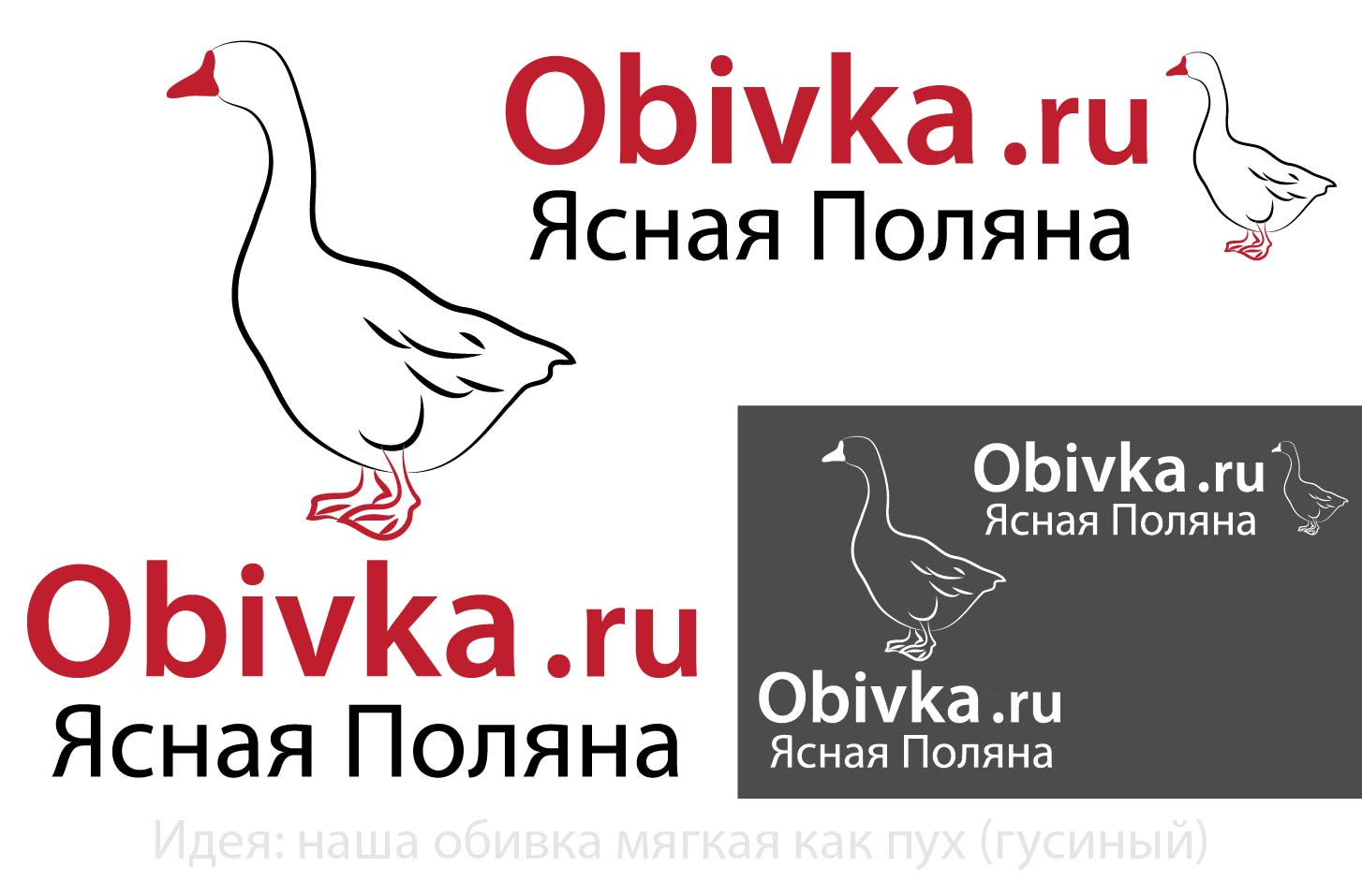 Логотип для сайта OBIVKA.RU фото f_0325c175ecf156d5.jpg