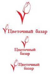 Разработка фирменного стиля для цветочного салона фото f_0345c3718259da30.jpg