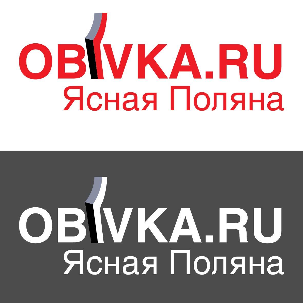 Логотип для сайта OBIVKA.RU фото f_3235c11242c77cda.jpg