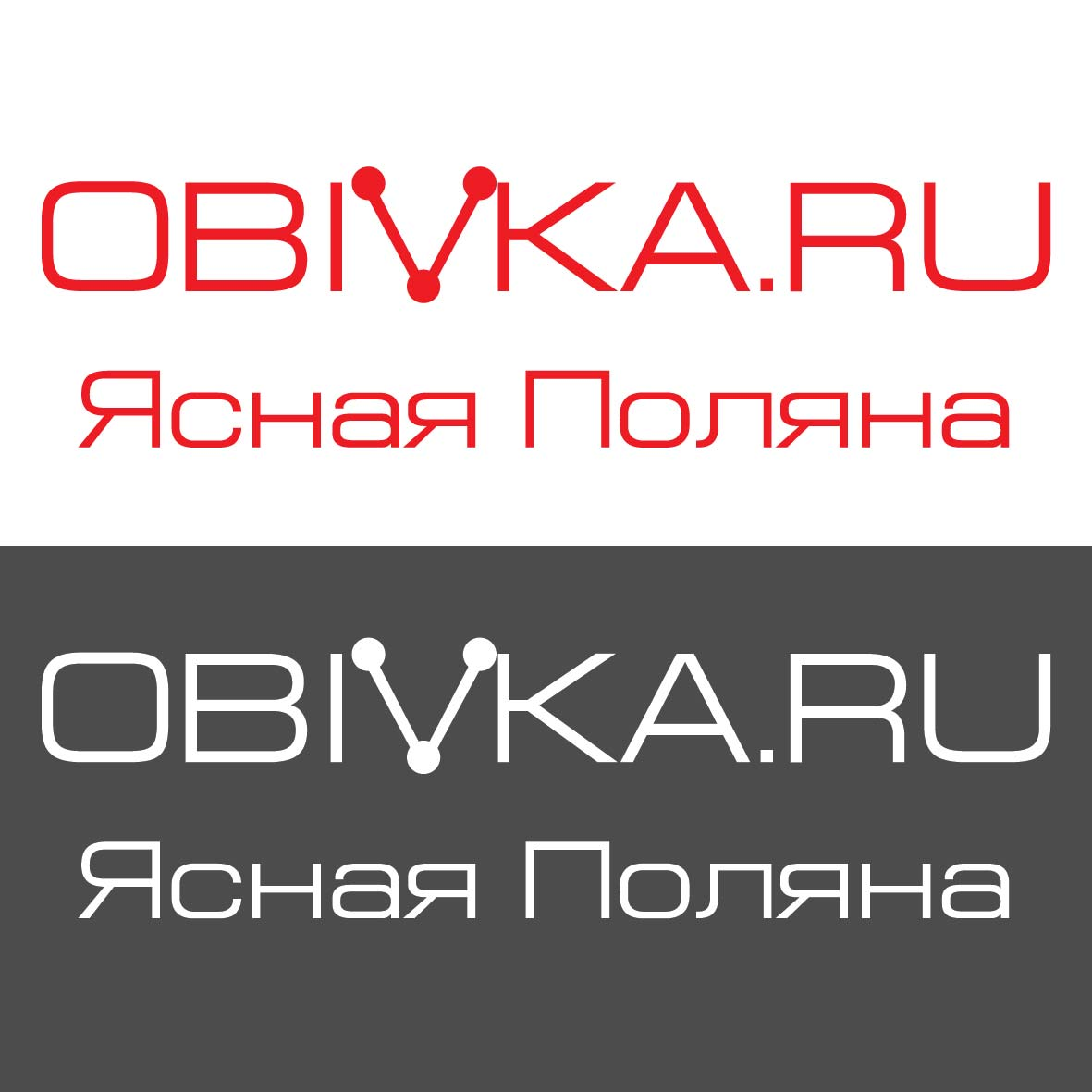 Логотип для сайта OBIVKA.RU фото f_7005c10fdc22cc40.jpg