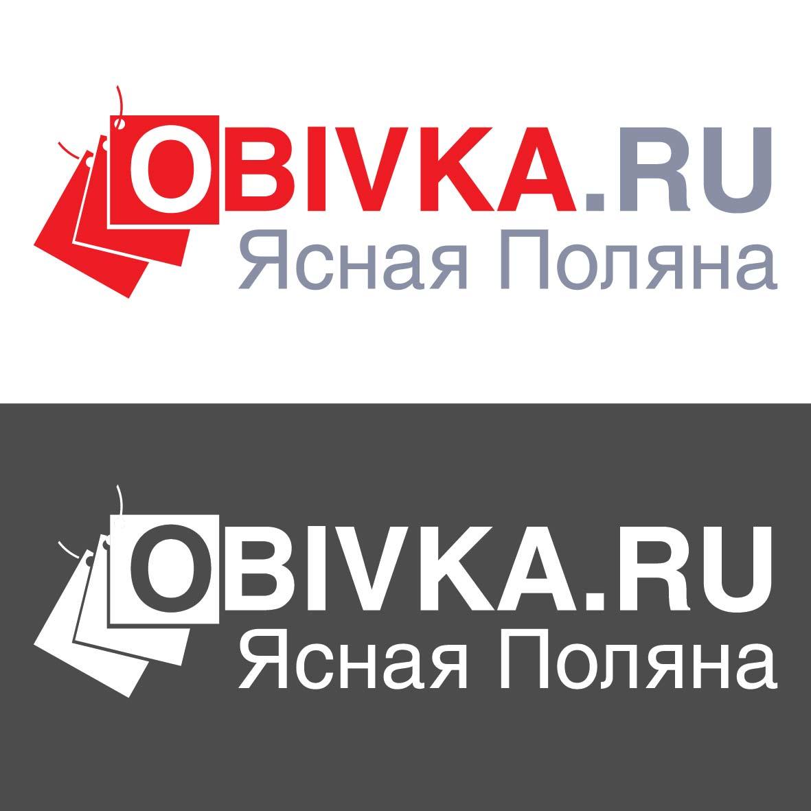 Логотип для сайта OBIVKA.RU фото f_8375c10fdd640948.jpg