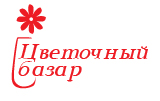 Разработка фирменного стиля для цветочного салона фото f_9185c37182c9018b.jpg