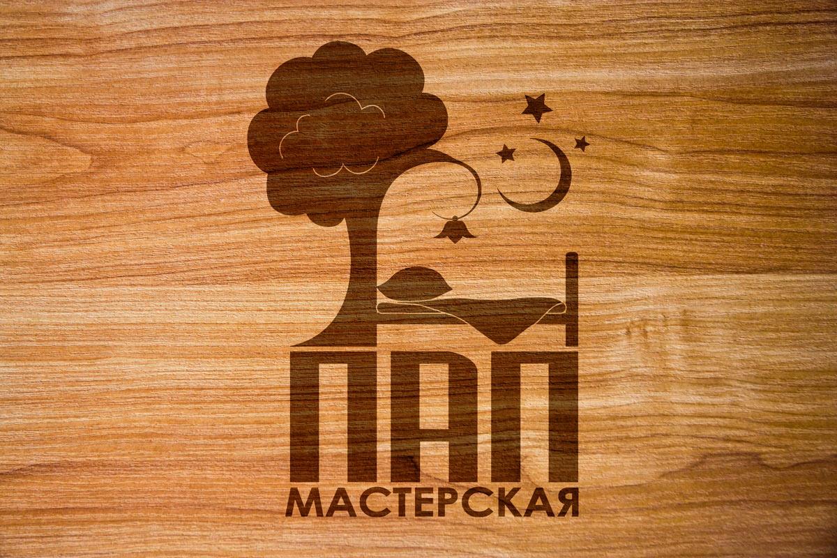 Разработка логотипа  фото f_0095aa4d20963564.jpg