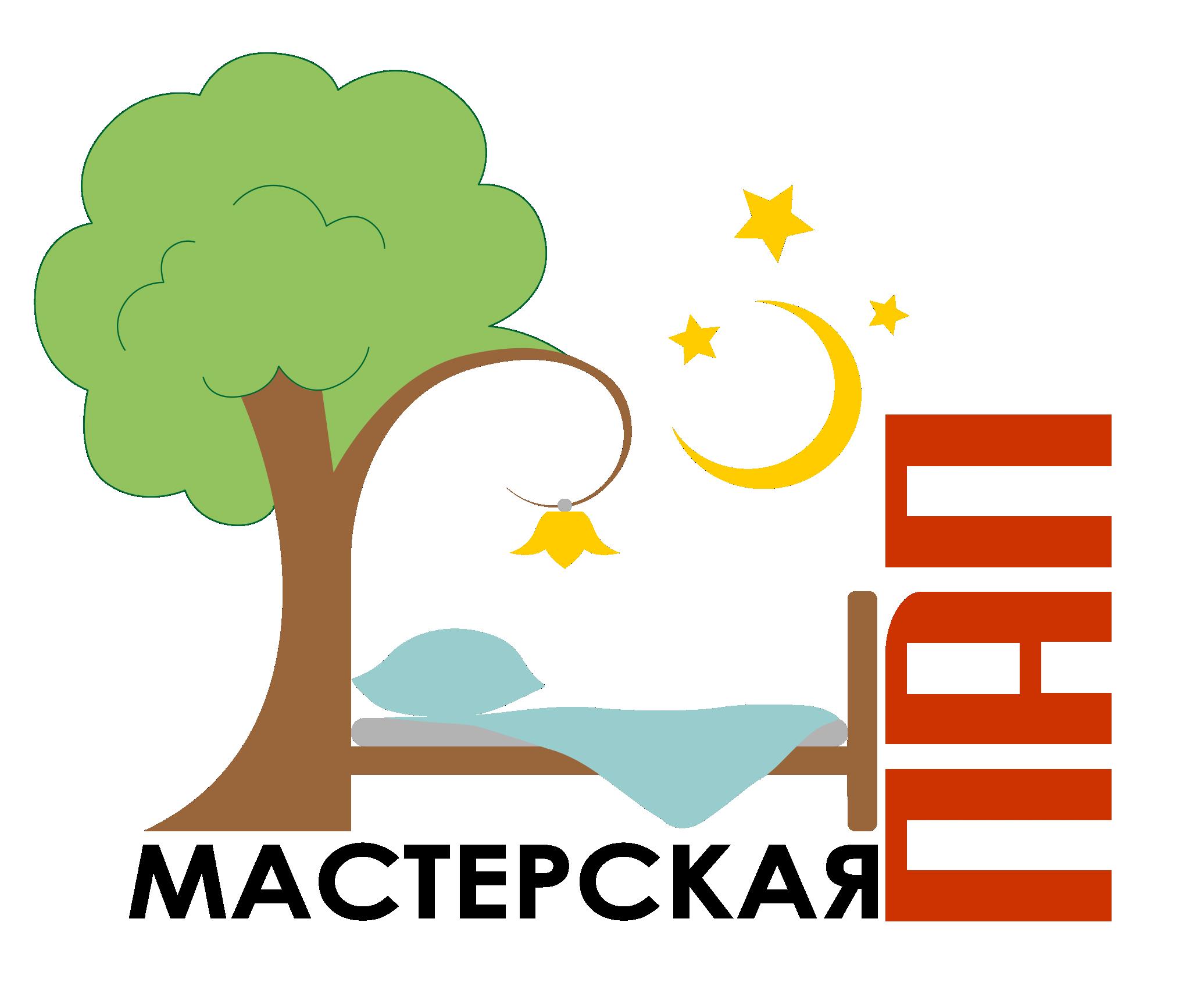 Разработка логотипа  фото f_4295aa449c641421.png