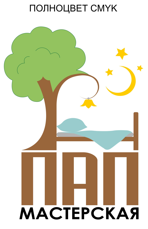 Разработка логотипа  фото f_8075aa44a2988ac6.png