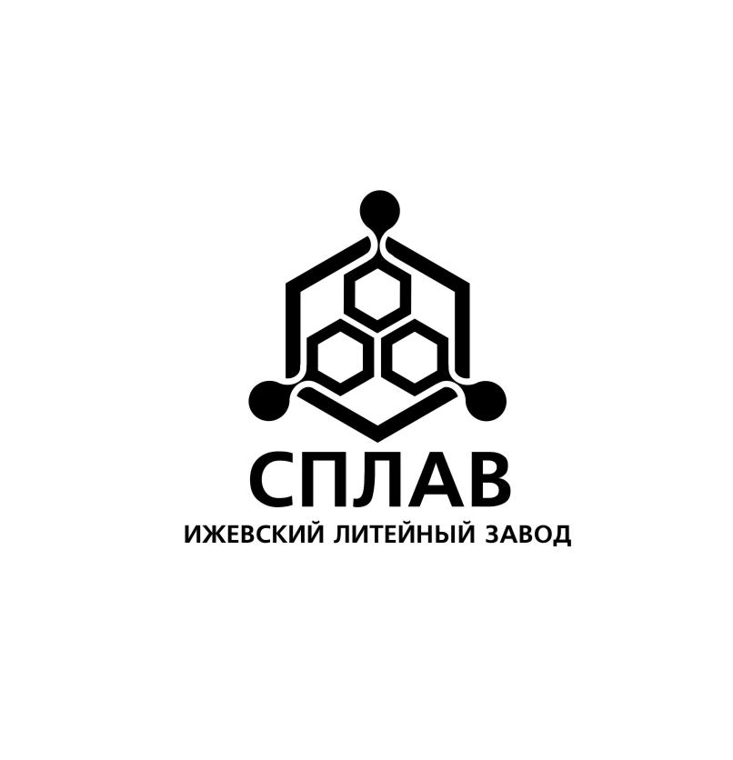Разработать логотип для литейного завода фото f_0225b01c2220b23a.jpg