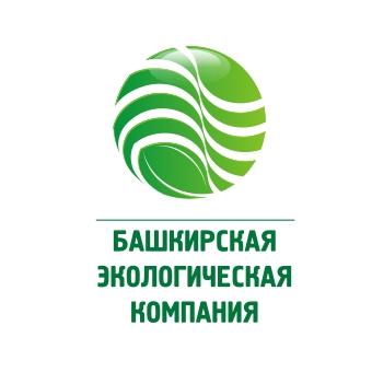 Башкирская Экологическая Компания