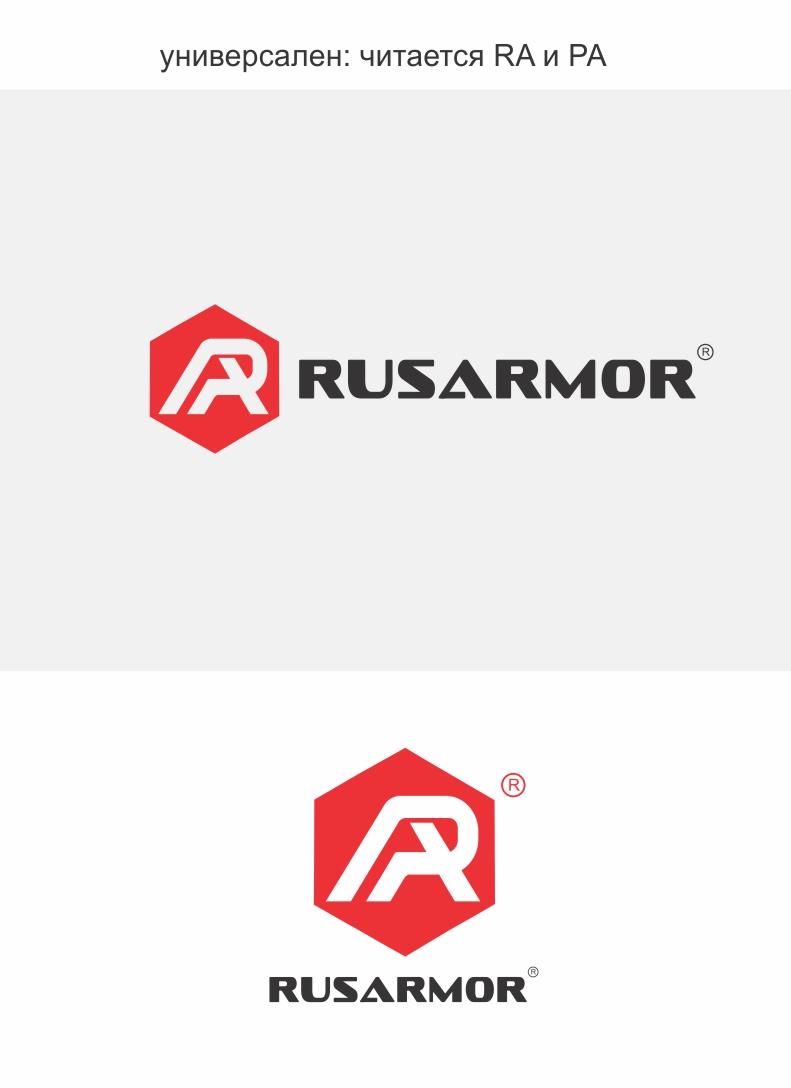 Разработка логотипа технологического стартапа РУСАРМОР фото f_1415a0f0beaa10d7.jpg
