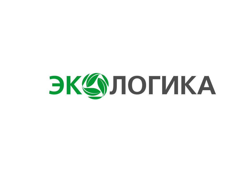 Логотип ЭКОЛОГИКА фото f_289594196b7aead6.jpg