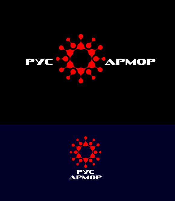 Разработка логотипа технологического стартапа РУСАРМОР фото f_4555a095ee5a52b6.jpg