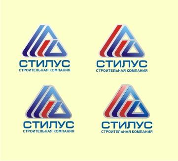 """Логотип ООО """"СТИЛУС"""" фото f_4c3f75678575a.jpg"""