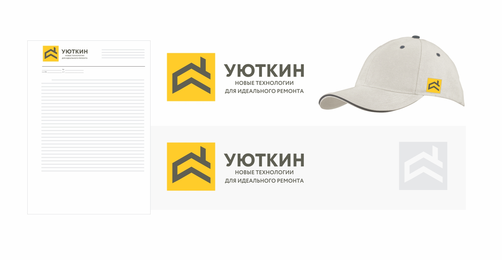 Создание логотипа и стиля сайта фото f_5125c61c41c5bab2.jpg