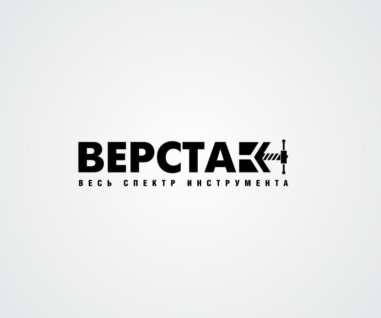 Логотип магазина бензо, электро, ручного инструмента фото f_6355a12a981c0590.jpg