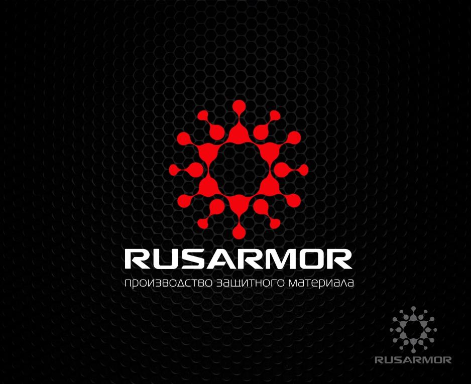 Разработка логотипа технологического стартапа РУСАРМОР фото f_7395a0b6632ad3f6.jpg