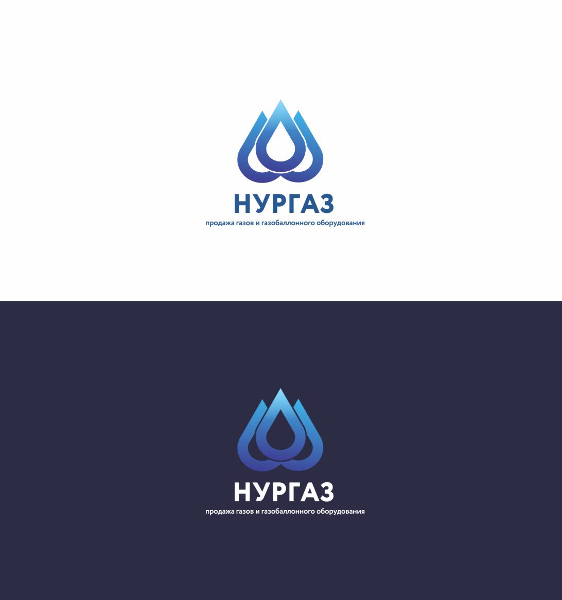 Разработка логотипа и фирменного стиля фото f_9175da3f6deed5a0.jpg