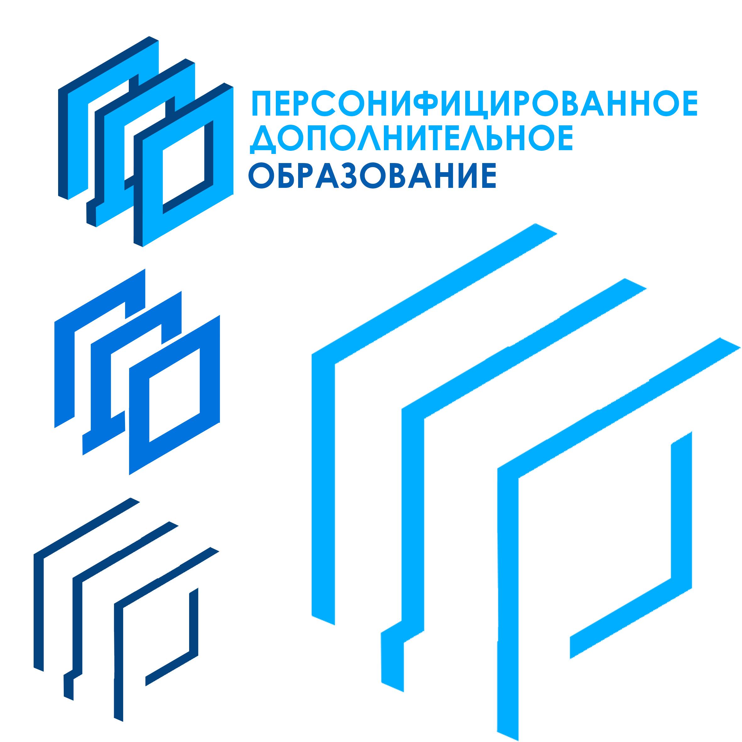 Логотип для интернет-портала фото f_5585a44171b05108.jpg