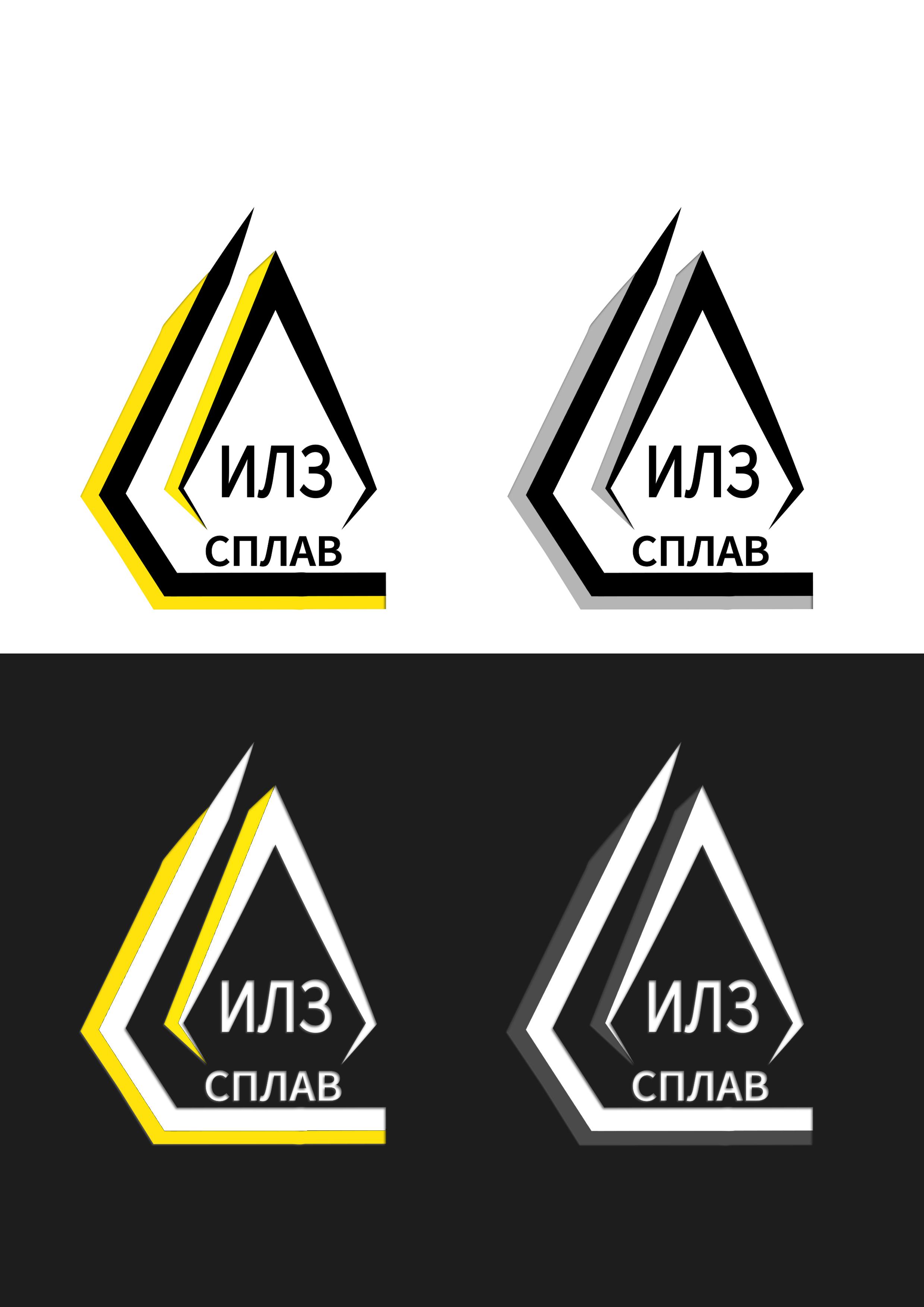 Разработать логотип для литейного завода фото f_3905b14589f8ff11.jpg