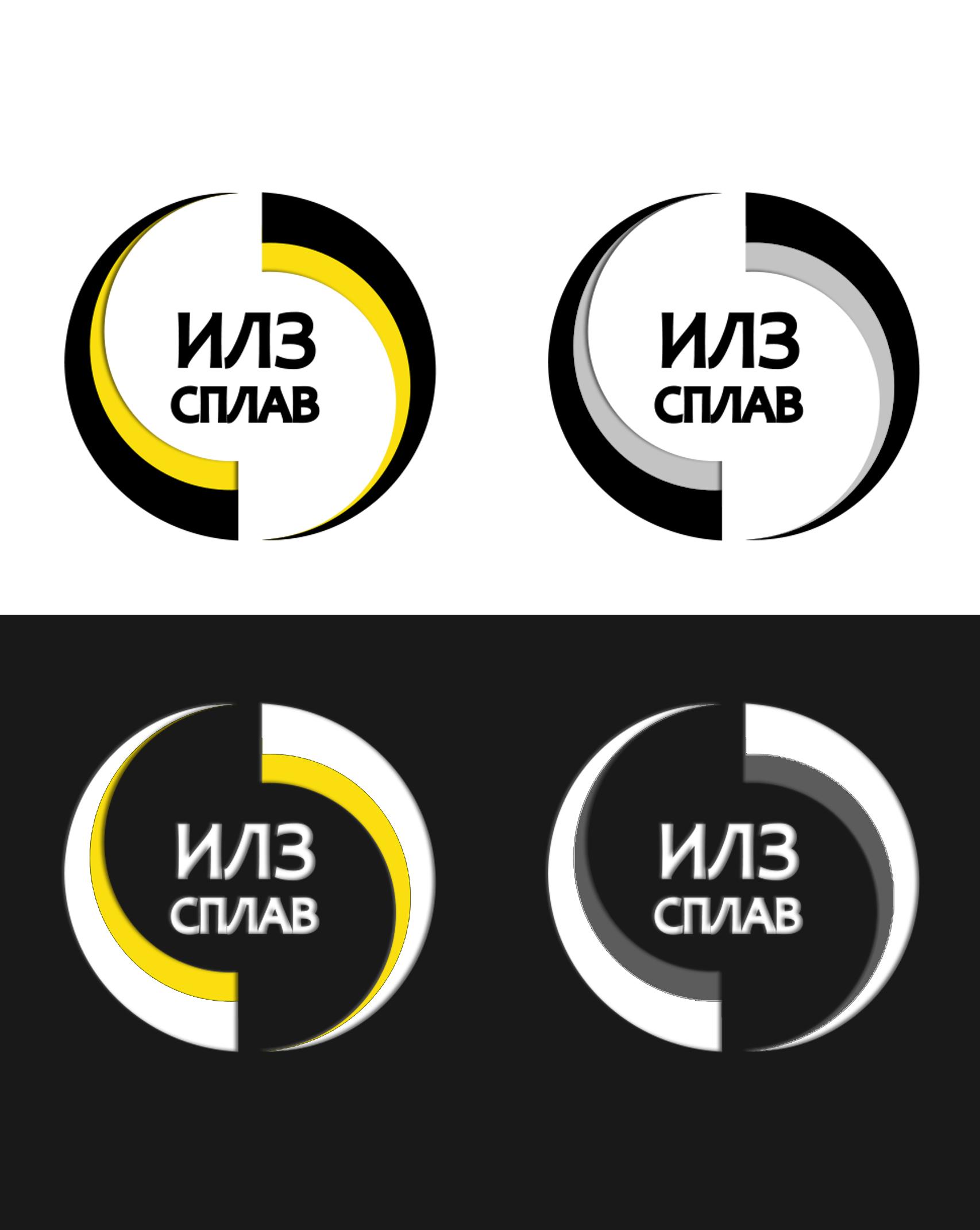 Разработать логотип для литейного завода фото f_9225b1458a3a133d.jpg