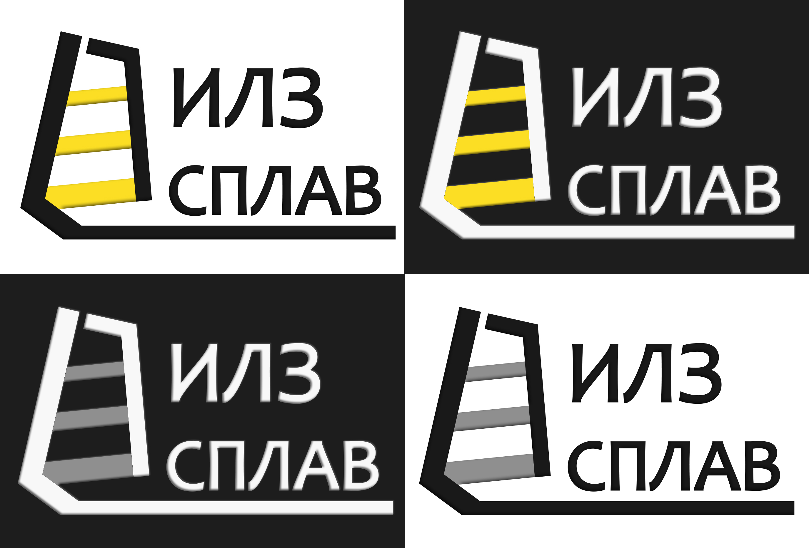 Разработать логотип для литейного завода фото f_9885b1458a19a5fe.jpg