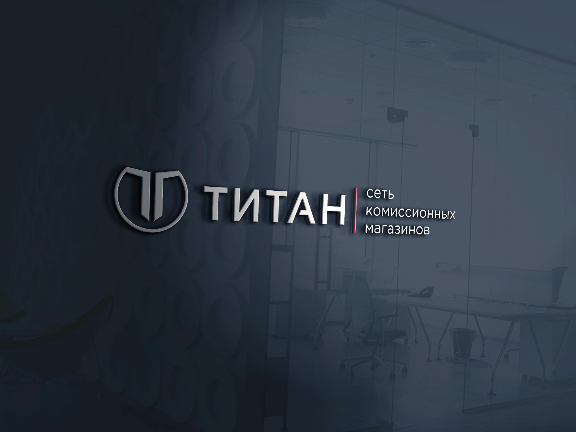 Разработка логотипа (срочно) фото f_4255d49949302c52.jpg