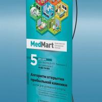 MedMart