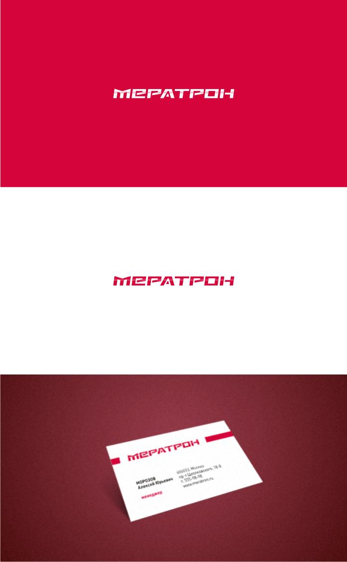 Разработать логотип организации фото f_4f0e9261392b6.jpg