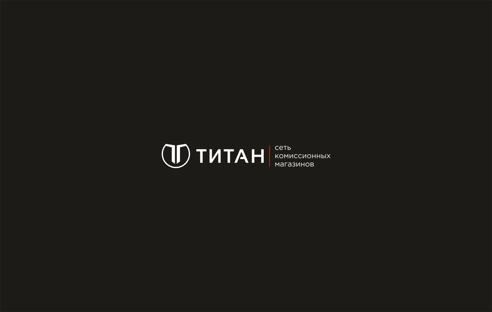 Разработка логотипа (срочно) фото f_9445d4994a785332.png