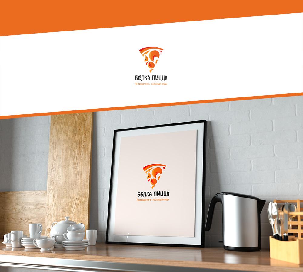 Логотип «Белка Пицца»
