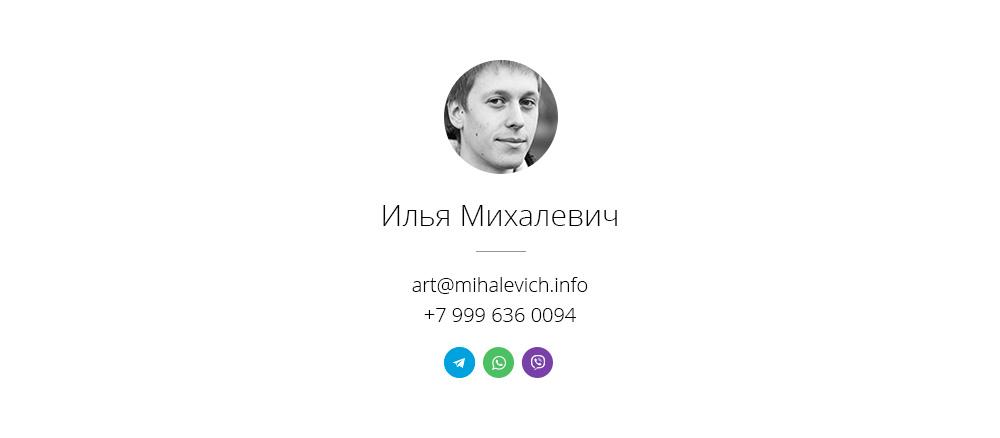 Адаптивный дизайн Landing Page премии «Russian Dance Awards 2017»