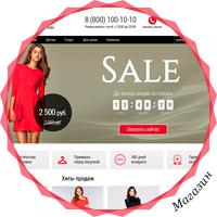 Дизайн интернет-магазина одежды «JustDress»