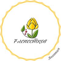 Логотип «7 лепестков»